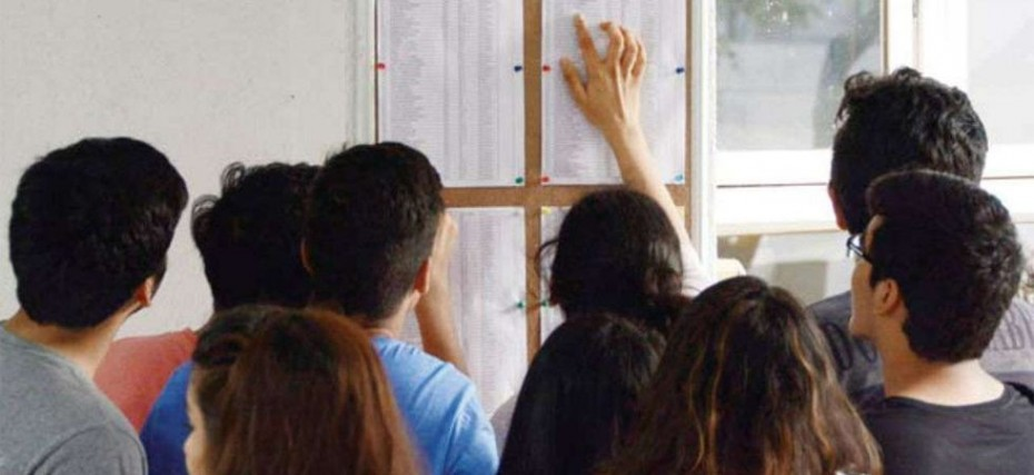 UP Board Class 10 and Class 12 Result 2019 likely to be out next ...