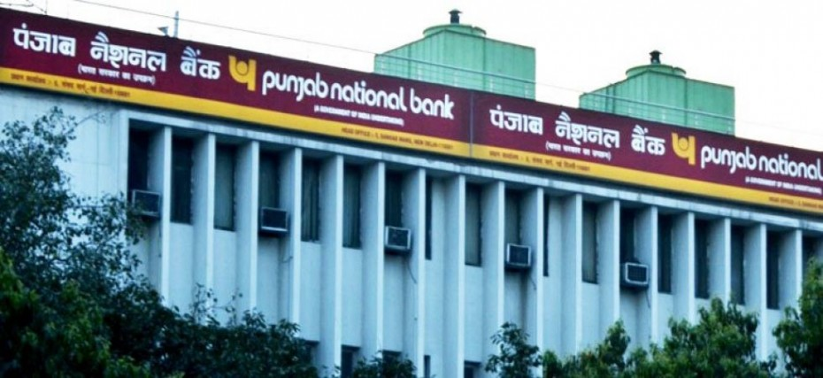After SBI, HDFC Bank, PNB Revises Fixed Deposit Interest Rates With Effect  From Today - News Nation English