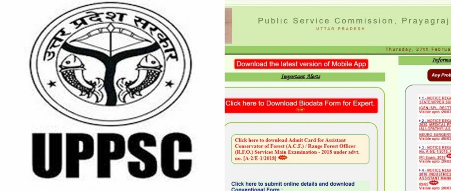 UP PCS Prelims Exam For Combined State / Upper Subordinate Services Date  OUT! - News Nation English