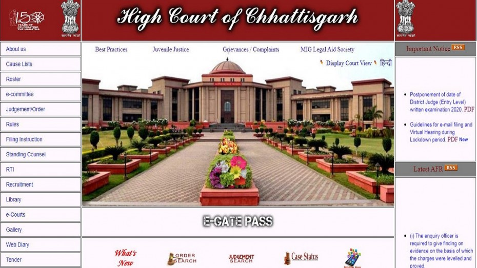 chhattisgarh district judge written exam postponed