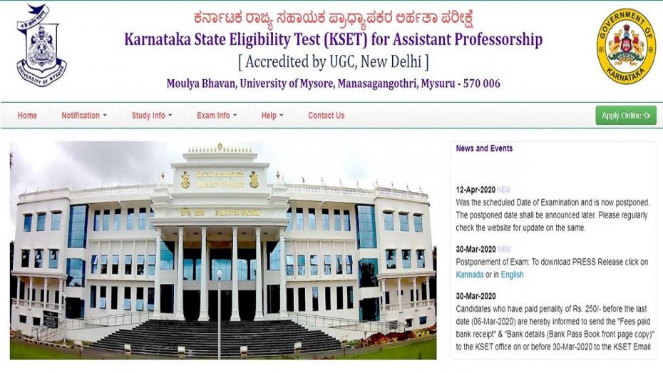 KSET Exam 2020 postponed