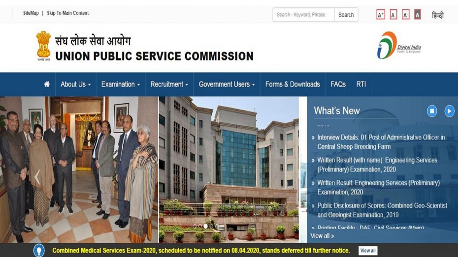 UPSC CMS 2020 Exam Notification Postponed