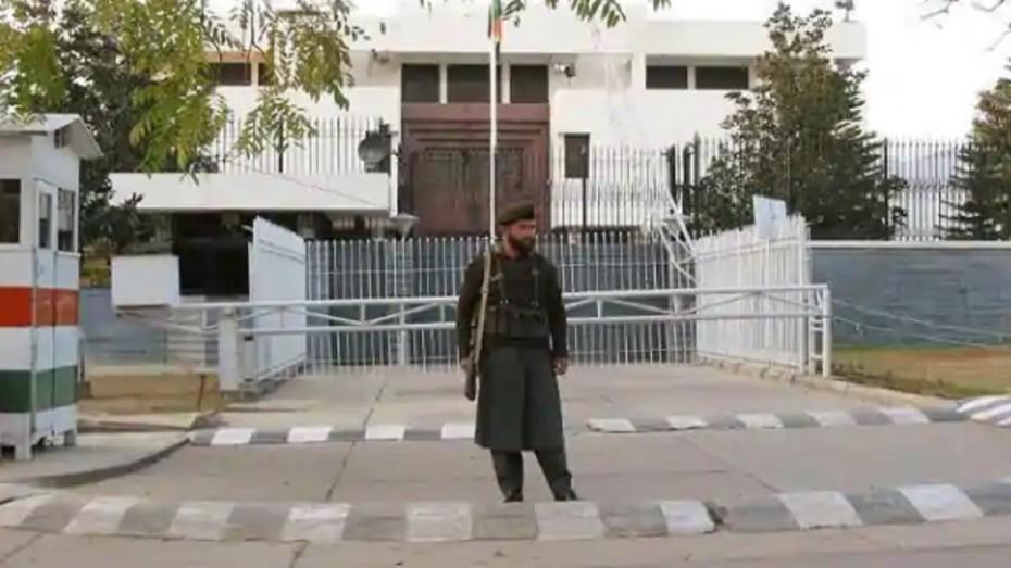 Indian Embassy Islamabad