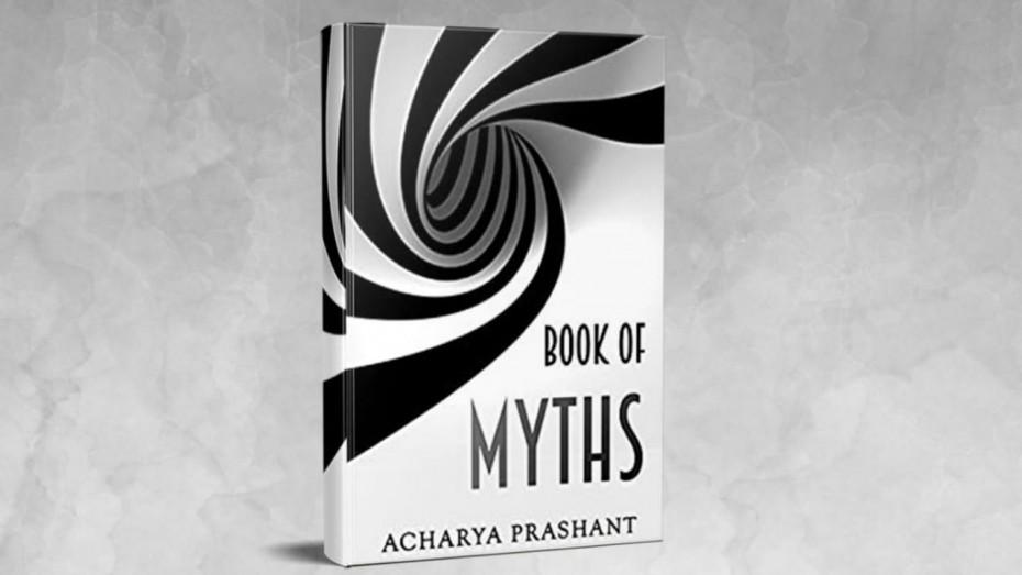 Book of Myths